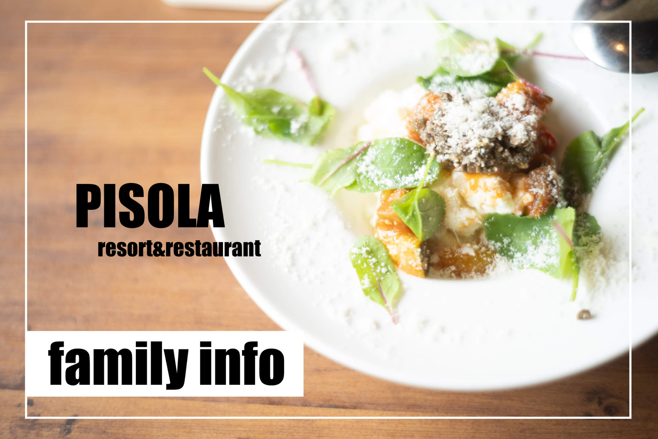 Family info 小さい子どものいる家族のおすすめ外食《PISOLA resort&restaurant》